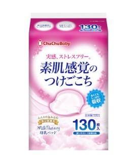 CHU CHU 乳墊130片