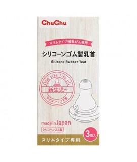 CHU CHU矽膠奶嘴 3個裝 (十字咀)