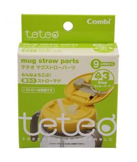 COMBI Teteo step 3 吸管學習杯 專用替換杯蓋