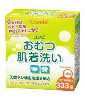 COMBI 嬰兒洗衣粉 1.5kg