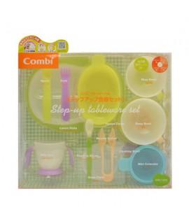 COMBI STEP-UP 幼兒食具料理套裝