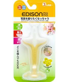 EDISON 嬰兒香蕉牙膠 (連盒)