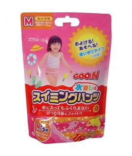 GOO.N 大王游水紙尿褲 M 中碼 女仔 3片(7-12kg)