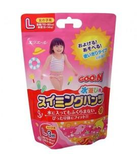 GOO.N 大王游水紙尿褲 L 大碼 女仔 3片 (9-14kg)