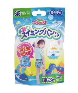 GOO.N 大王游水紙尿褲 BIG(XL) 加大碼 男仔 3片 (12kg 或以上)