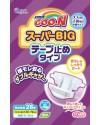 GOON 大王紙尿片 SUPER BIG 加加加大碼28片(15-35kgs)