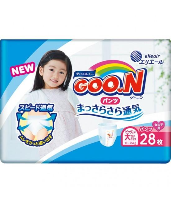 GOON 大王學習紙尿褲 BIG-L(XXL) 加加大碼女仔28片(13-25kgs)