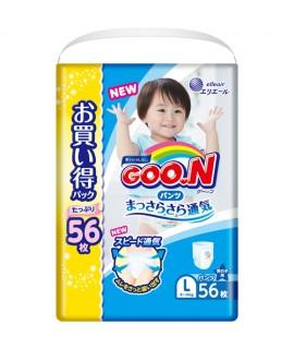 [JUMBO] GOON 大王學習紙尿褲 L 大碼男仔56片(9-14kgs)
