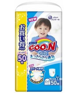 [JUMBO] GOON 大王學習紙尿褲 BIG(XL) 加大碼男仔50片(12-20kgs)