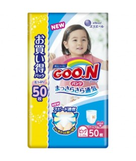[JUMBO] GOON 大王學習紙尿褲 BIG(XL) 加大碼女仔50片(12-20kgs)