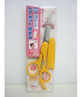 GREENBELL理髮直剪剪刀(連套) BA-109