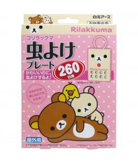 白元鬆弛熊(白熊)防蟲掛勾 - 260日  (屋外用)
