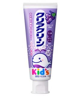 花王兒童牙膏 - 提子味 70g