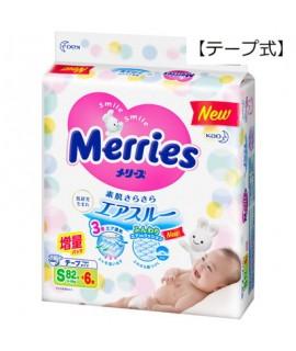 [增量裝] MERRIES 紙尿片 S 細碼88片(4-8kgs)