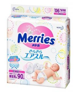MERRIES 紙尿片 NB 新生兒90片(5kgs 以下)