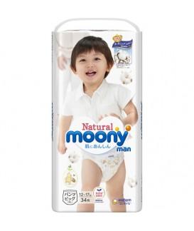 MOONY NATURAL有機棉 紙尿褲 XL 加大碼34片(12-17kg)