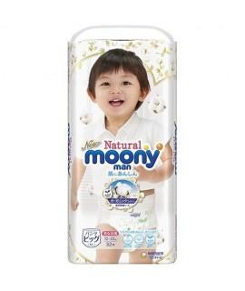 MOONY NATURAL有機棉 紙尿褲 XL 加大碼32片(12-22kg)