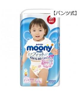 [增量裝] MOONY 小熊維尼學行褲 BIG(XL)加大碼女仔44片(12-22kg)
