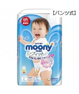 [增量裝] MOONY 小熊維尼學行褲 L 大碼男仔50片(9-14kg)