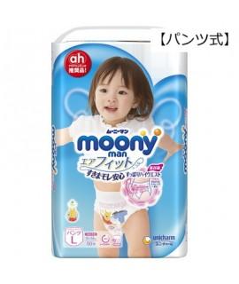 [珍量裝] MOONY 小熊維尼學行褲 L 大碼女仔50片(9-14kg)