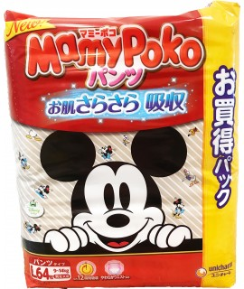 MAMY POKO 米奇學行褲 L 大碼64片(9-14kg)