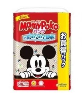 MAMY POKO 米奇學行褲 BIG(XL) 加大碼56片(12-17kg)