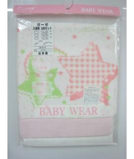 MUHRASHIN 村信 粉紅色印花長紗巾 3條裝 - 大星