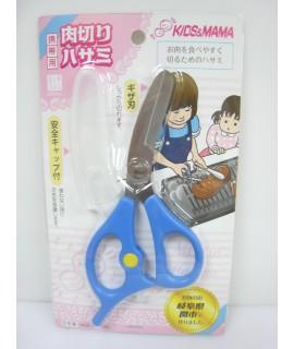 KIDS & MAMA 攜帶用剪肉較剪(藍色)