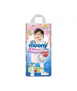 MOONY 小熊維尼學行褲 BIG-L(XXL) 加加大碼女仔26片(13-25kg)