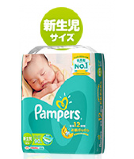 PAMPERS 紙尿片 NB 新生兒90片(5kg以下)