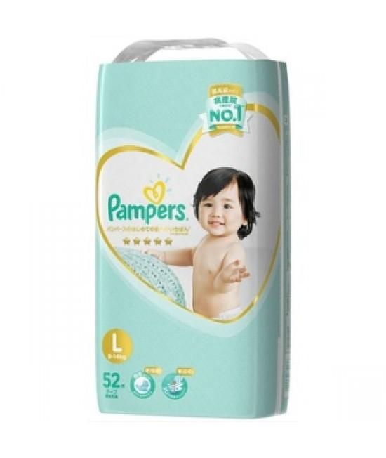 [JUMBO] PAMPERS Ichiban 紙尿片 L 大碼52片 增量裝 (9-14kg)