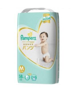 [JUMBO] PAMPERS ICHIBAN學行褲 中碼58片 JUMBO  (6-11kg)