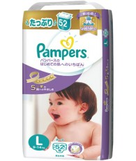PAMPERS 5STARS BABY DIAPER L52 VALUE PACK (9-14kg)