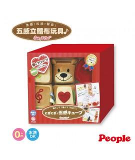 PEOPLE Suzy's Zoo 五感立體布玩具
