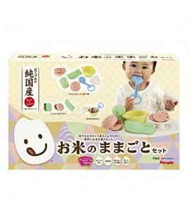 PEOPLE 香米彩色廚具套裝