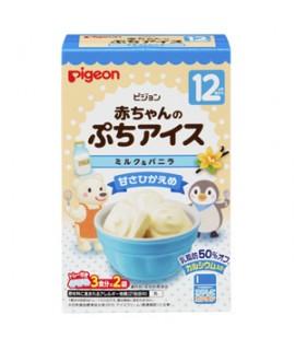 PIGEON 嬰兒雪糕 (奶+雲呢拿)