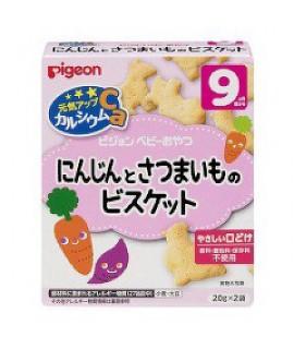 PIGEON 嬰兒高鈣動物餅 (紅薯+胡蘿蔔)