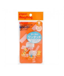 PIGEON Mag Mag 吸管學習杯 替換吸管 2組 (N)