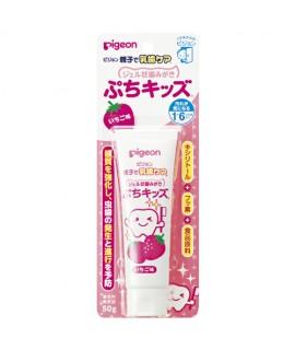 PIGEON 嬰兒牙膏 - 士多啤梨味 50g