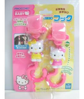 Hello Kitty 嬰兒車掛勾 2個裝