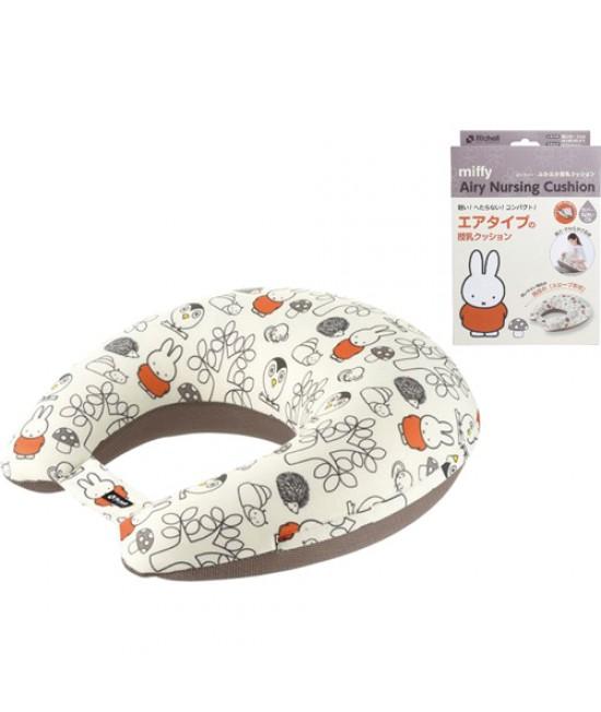 RICHELL Miffy 育嬰枕