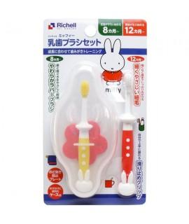 RICHELL MIFFY套裝 軟膠乳齒牙刷(8個月適用)+軟毛牙刷(12個月適