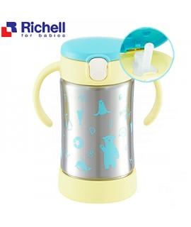 RICHELL 保溫保冷飲管杯 270ml - 黃色