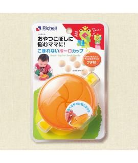 RICHELL 防漏零食儲存碗 - 黃色