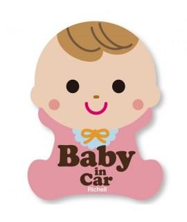 "Richell BB ""Baby in Car"" 車貼 - 反射外貼式膠貼"