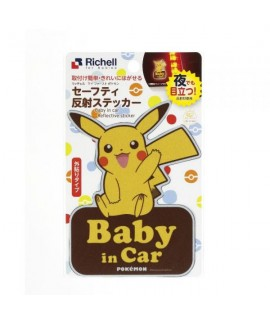 RICHELL 比卡超 Baby In Car 反光車貼