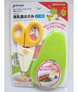 RICHELL 食物較剪連盒 - 黃色