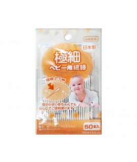 SANRITSU 嬰幼兒專用綿花棒 50P (極幼)