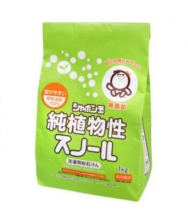 SHABON 純植物性洗衣粉 1kg