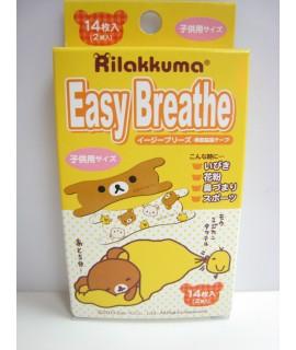 SANTAN 鬆弛熊 Easy Breathe小童鼻舒貼14張(5歲+小童適用)